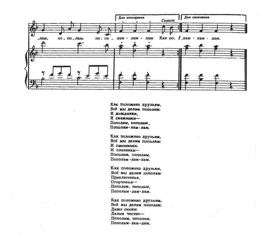 Шаинский. ноты детских песен60.0