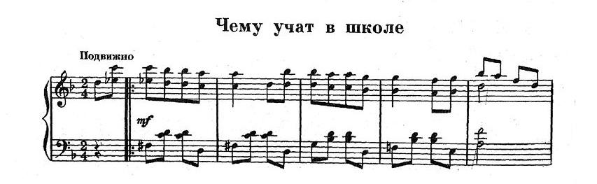 Шаинский. ноты детских песен60