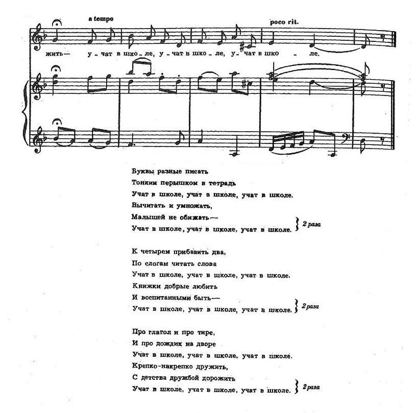 Шаинский. ноты детских песен64.0
