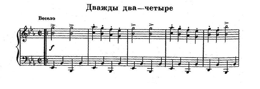 Шаинский. ноты детских песен64