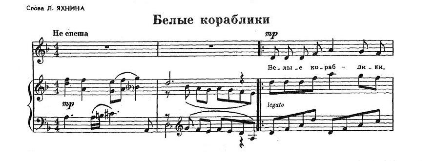 Шаинский. ноты детских песен69