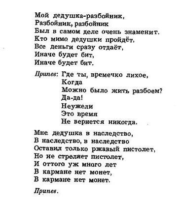 Шаинский. ноты детских песен77.0