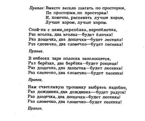 Шаинский. ноты детских песен80.0