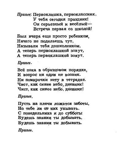 Шаинский. ноты детских песен83.0