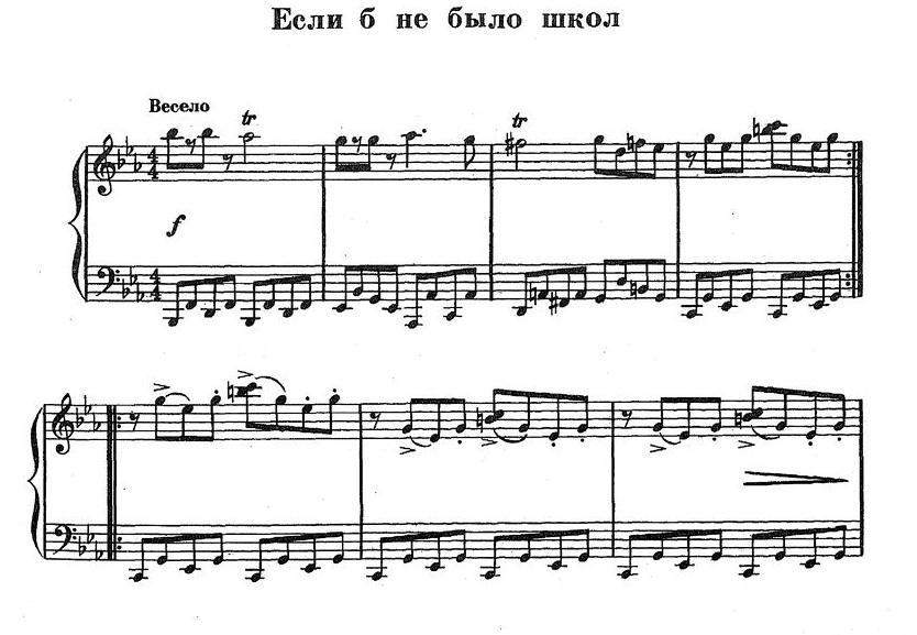 Шаинский. ноты детских песен83