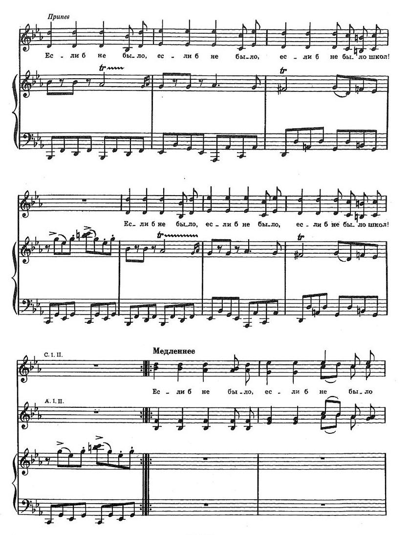 Шаинский. ноты детских песен85