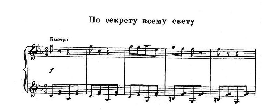 Шаинский. ноты детских песен92