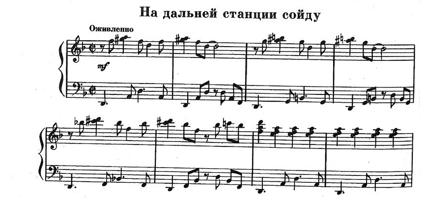 Шаинский. ноты детских песен96