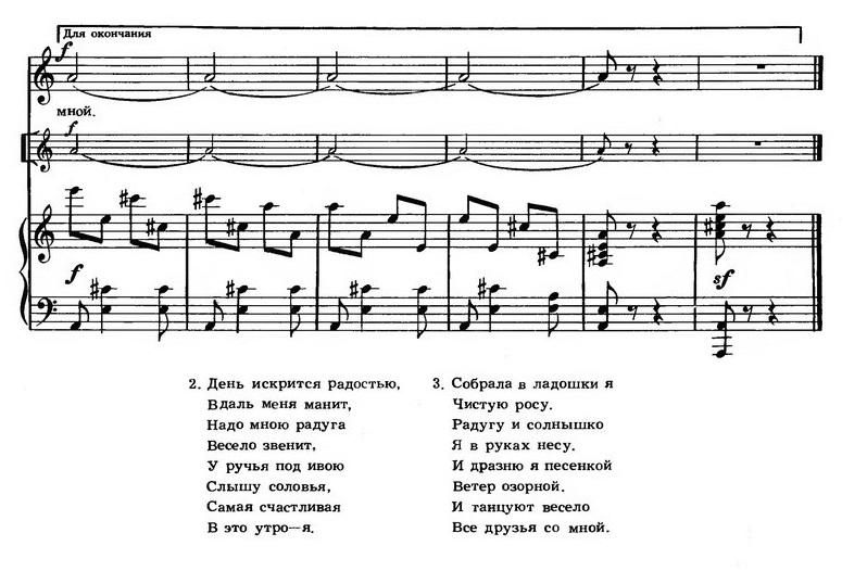 Юрий Чичков. Детские песни105.0