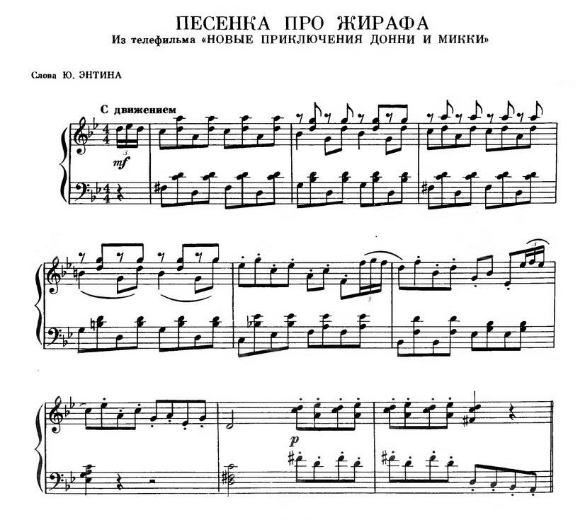 Юрий Чичков. Детские песни108