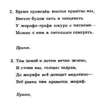 Юрий Чичков. Детские песни112.0