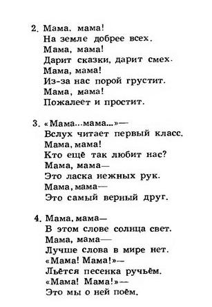 Юрий Чичков. Детские песни118.0