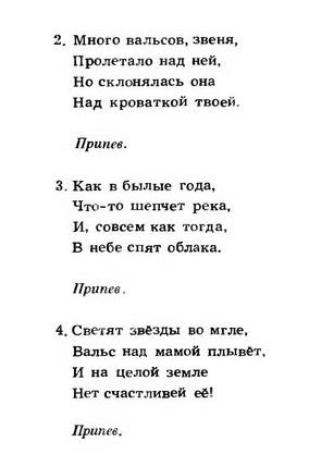 Юрий Чичков. Детские песни121.0