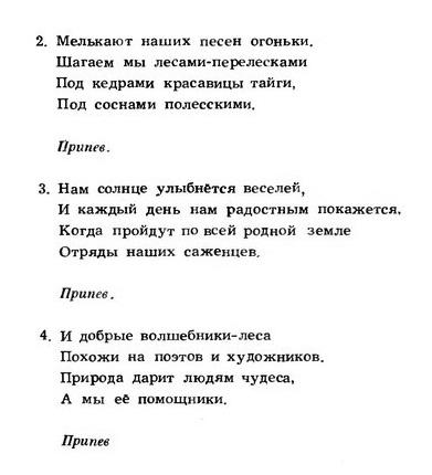 Юрий Чичков. Детские песни124.0