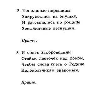 Юрий Чичков. Детские песни127.0