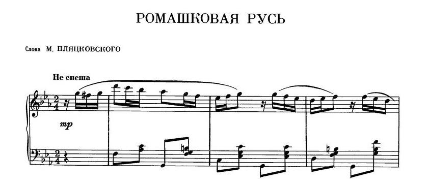 Юрий Чичков. Детские песни139