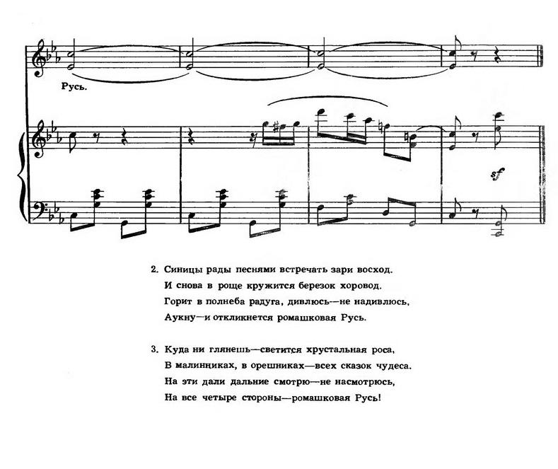 Юрий Чичков. Детские песни144.0
