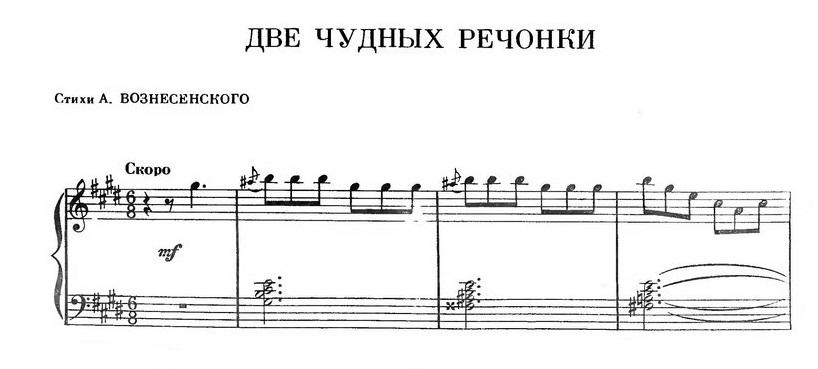 Юрий Чичков. Детские песни144