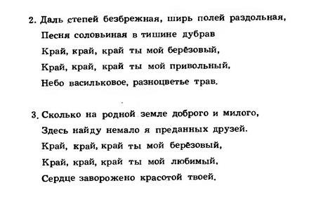 Юрий Чичков. Детские песни153.0