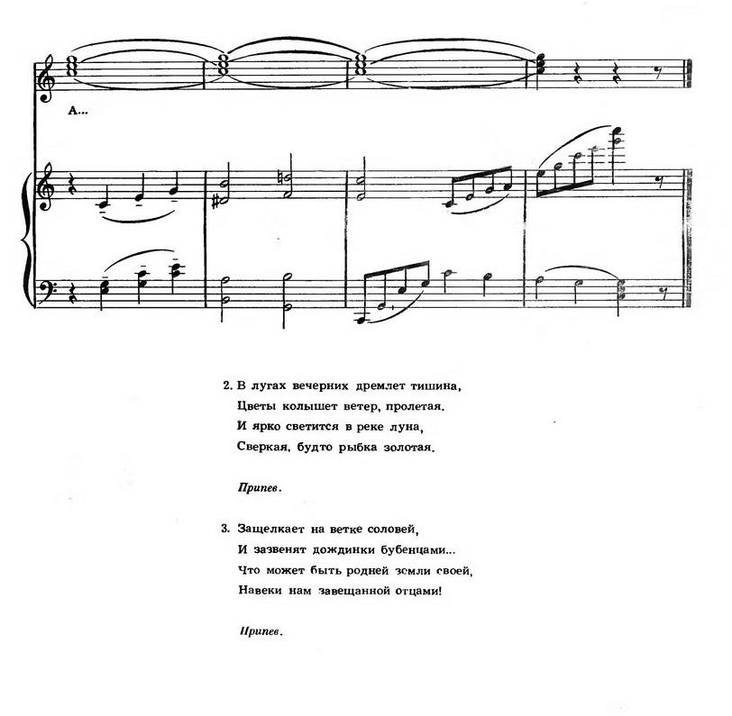 Юрий Чичков. Детские песни157