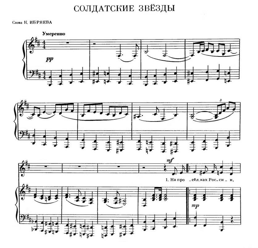 Музыка ючичкова