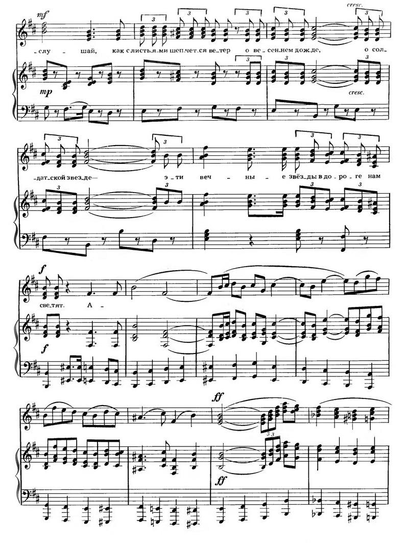 Журавушка, детский хор, гкзк им а м каца, хоровое пение, песни войны, большой хор, yuriy chichkov