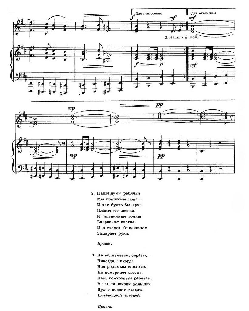 Песни юрия чичкова в исполнении большого детского хора