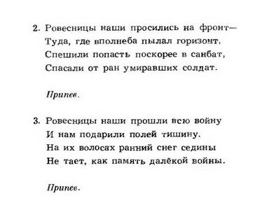 Юрий Чичков. Детские песни36.0