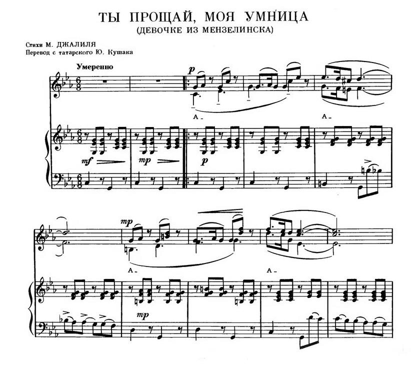 Юрий Чичков. Детские песни39