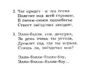 Юрий Чичков. Детские песни46.0