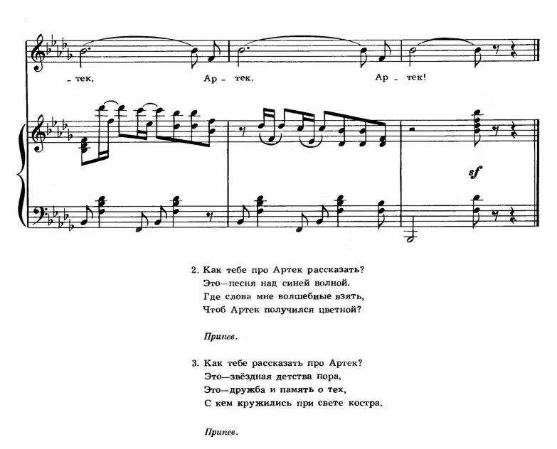 Юрий Чичков. Детские песни52.0