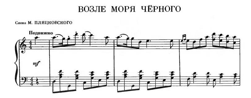 Юрий Чичков. Детские песни52