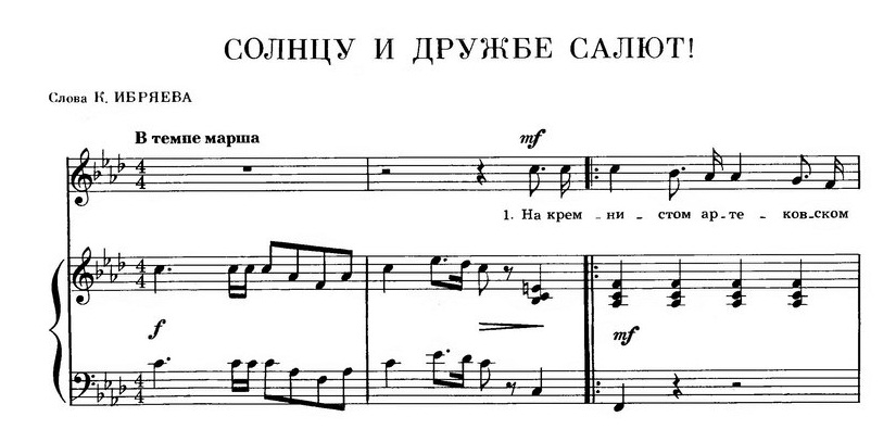 Юрий Чичков. Детские песни55