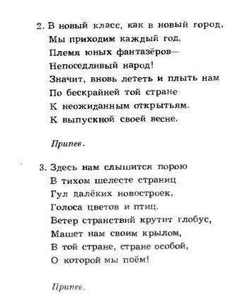 Юрий Чичков. Детские песни66.0
