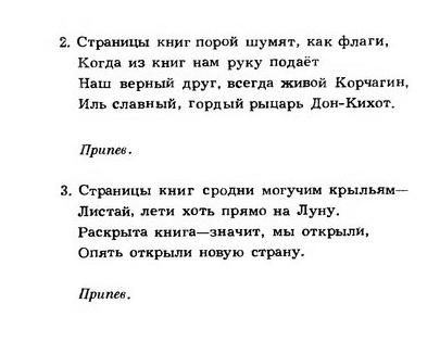 Юрий Чичков. Детские песни74.0