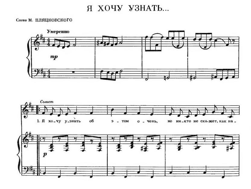 Юрий Чичков. Детские песни74