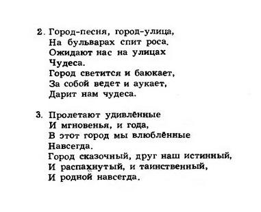 Юрий Чичков. Детские песни82.0