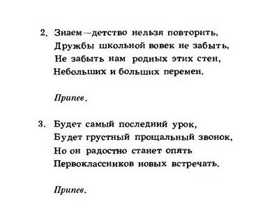 Юрий Чичков. Детские песни88.0