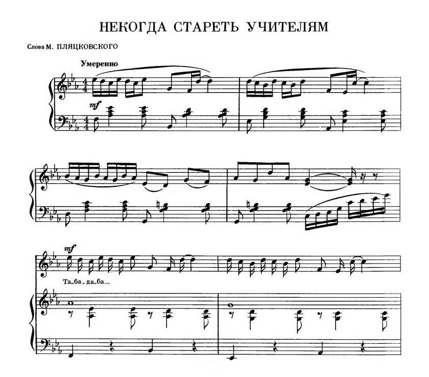 Юрий Чичков. Детские песни88