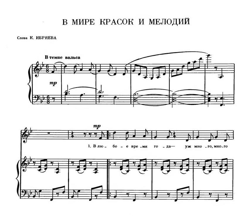Юрий Чичков. Детские песни92
