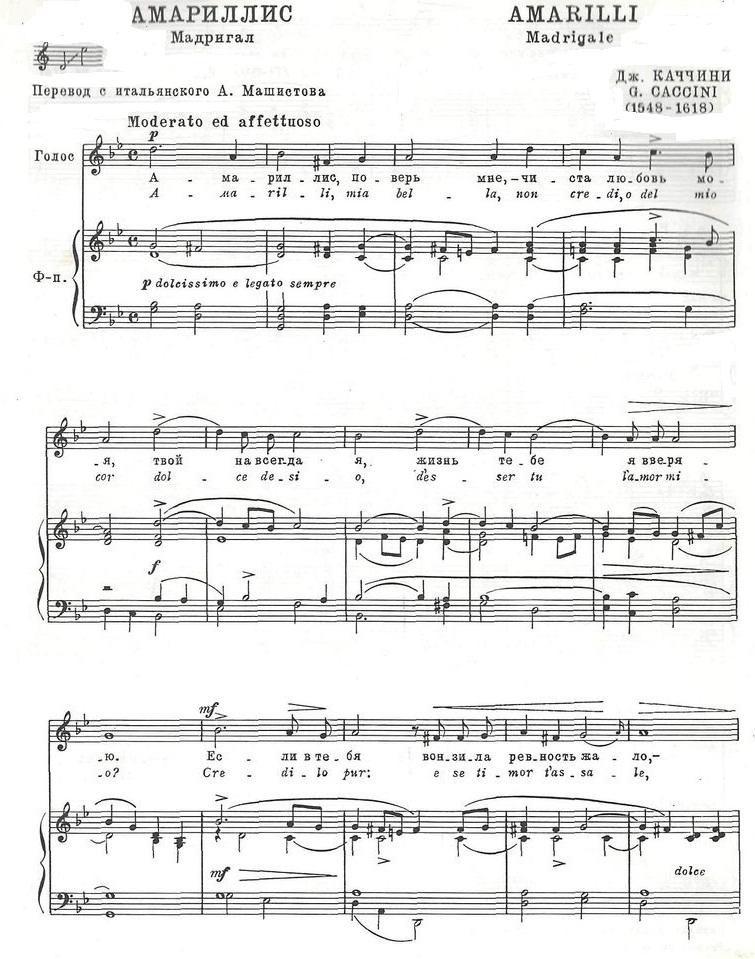 арии зарубежных композиторов1