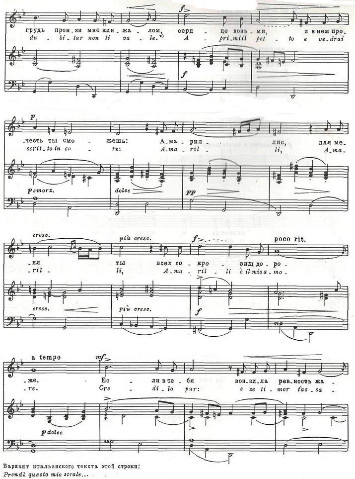 арии зарубежных композиторов2.0