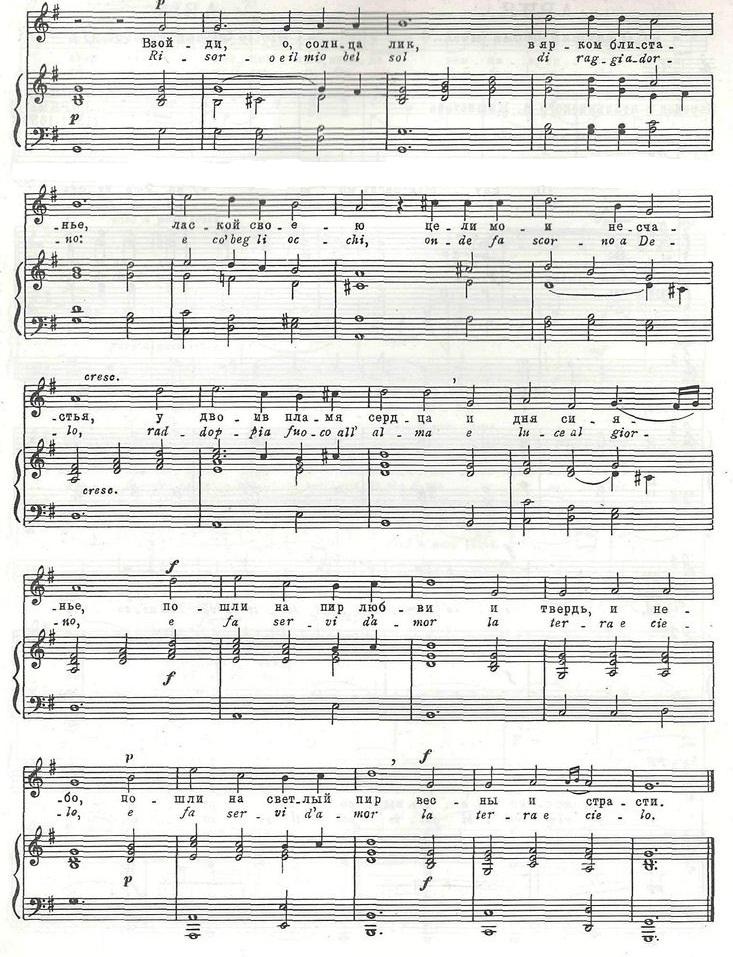 арии зарубежных композиторов4.1