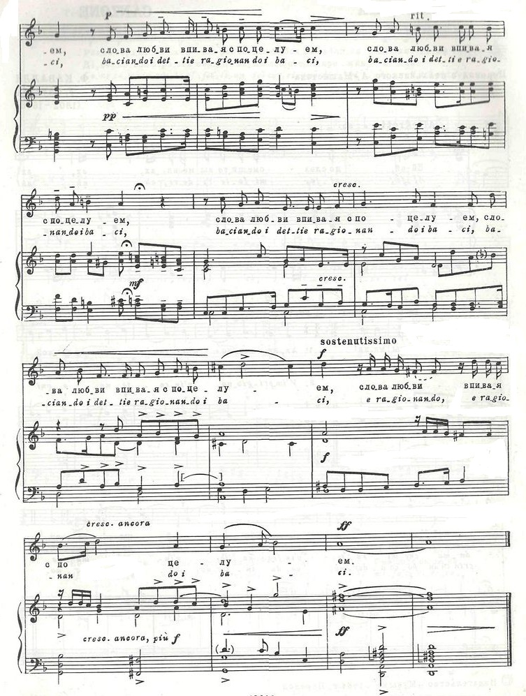 арии зарубежных композиторов5.4