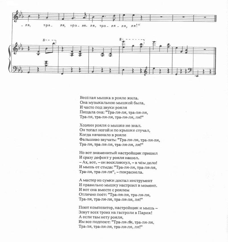 Последние добавленные тексты песен новаторы авангарда - весёлые будни бубонной чумы фарик назарбаев - на меня повелась фарик назарбаев - повелась над площадью красной - сегодня салют минус токийские вороны - девушка из красной книги популярные тексты песен пересменка - задеру я ленке голые коленки ,а собаку нохчей назову песня из фильма - четыре танкиста и собака помолимся за родителей - во взрослую спешили в жизнь мы рано певчии спасского храма - мира заступница песня - кадетский класс признание в любви - девушка признается парню петр антонов - победная весна ого прыгай киска - суки привет, я на голову ебаный пр.