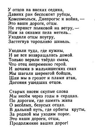 ноты детских песен138