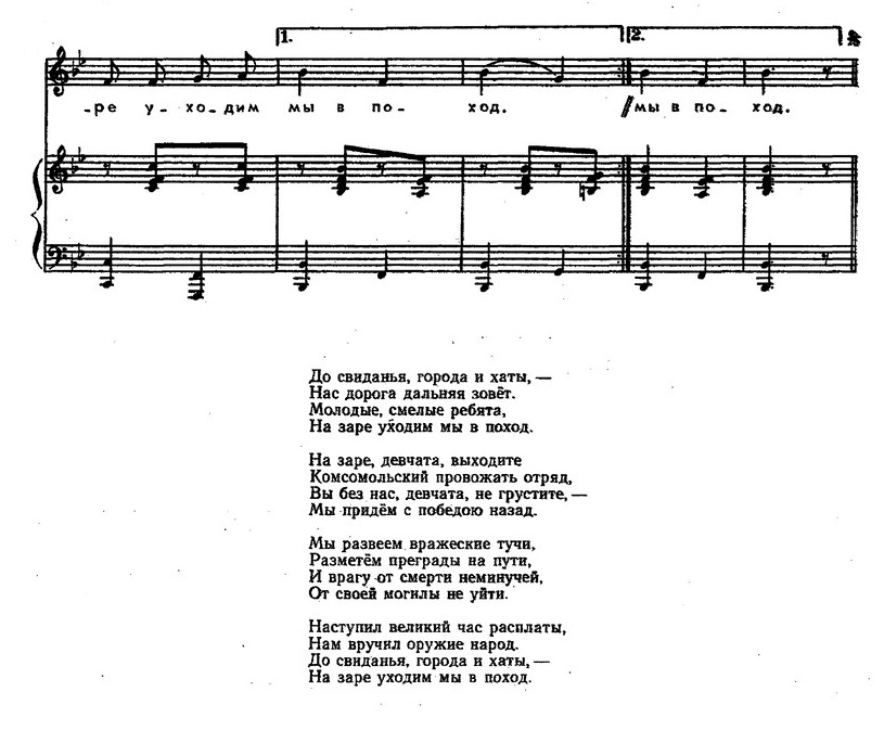 ноты детских песен21