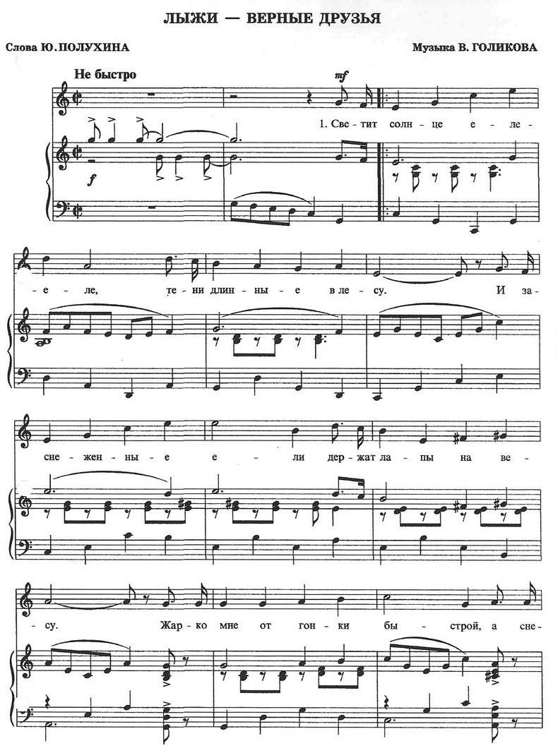 ноты новогодних песен для детей20.0