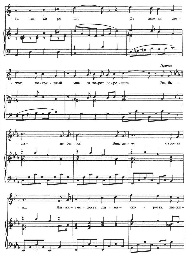 ноты новогодних песен для детей20.1
