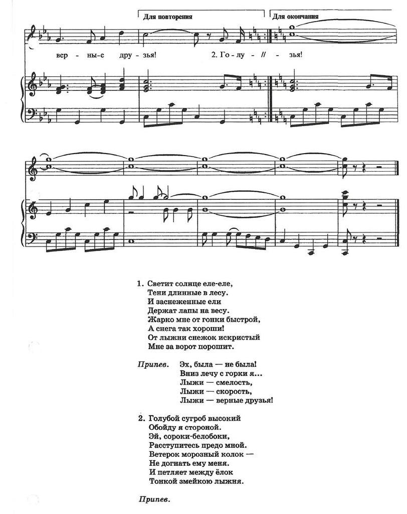 ноты новогодних песен для детей20.3